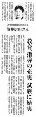 mainichi2008-small.jpg